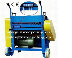 Mrecycling  Machinery Company Limited